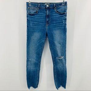 Zara Woman High Waist Distressed Frayed Hem Jeans